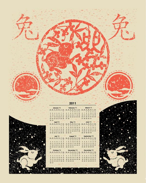2011- Year of the Rabbit calendar by Clint Wilson-