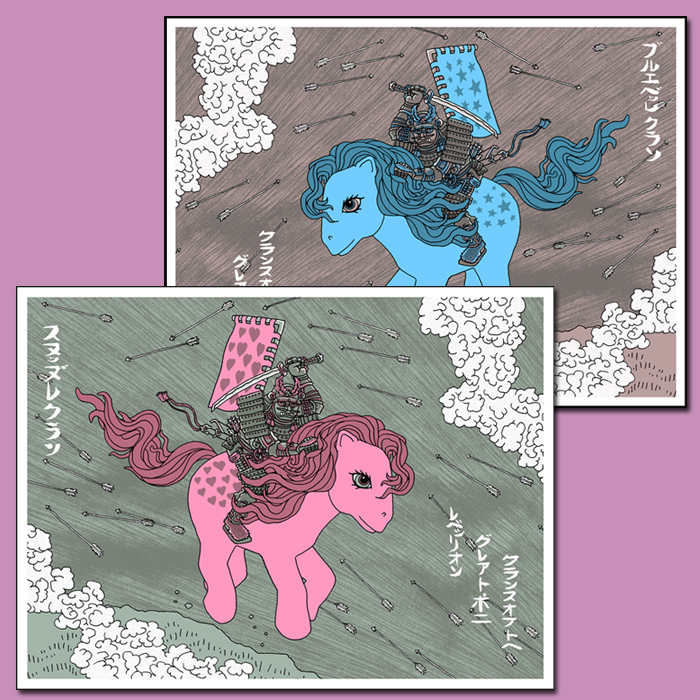 The Great Pony Rebellion rages on! New Prints Available-