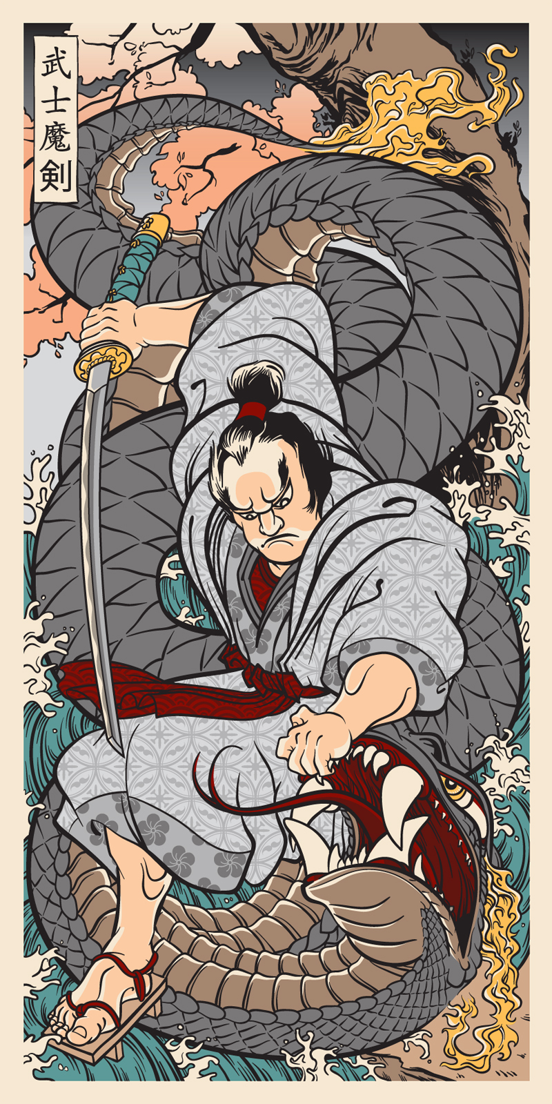 "Josh Budich's ""Samurai with a Magic Sword"" now available!"