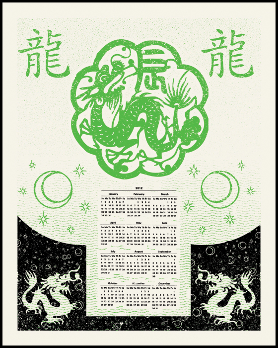 Year of the DRAGON calendar and more from CLINT WILSON!