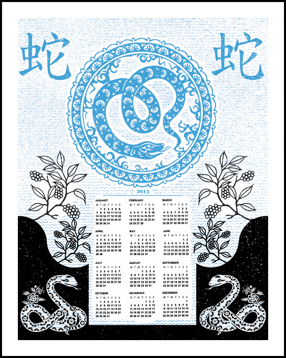 2013- Year of the SNAKE screenprinted calendar by Clint Wilson!